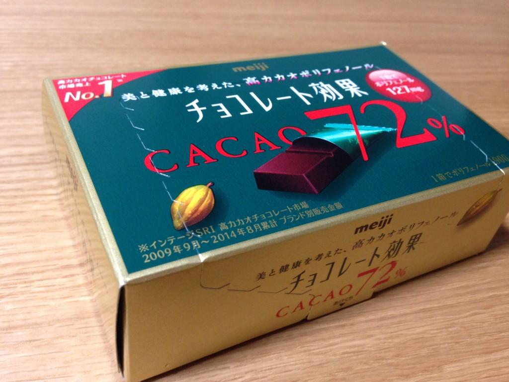 72cacao-chocolate02