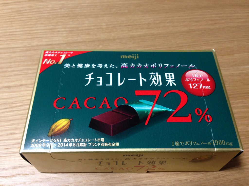72cacao-chocolate06