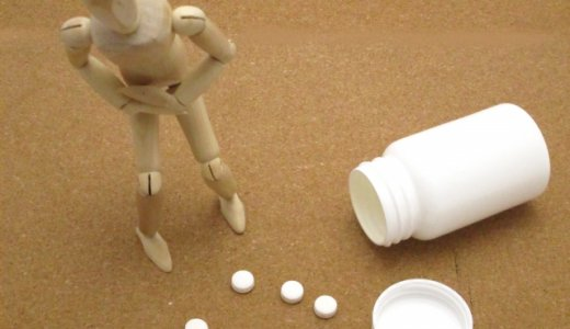 便秘薬が効かないのに腹痛が!原因と対策はどうすればいいの?
